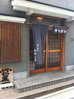 momijiya1