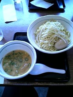 yoshimaru2