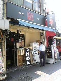 nishiki1