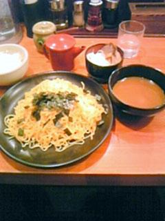 sasamaru2