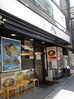 daisougen1