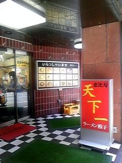 tenkaichi1